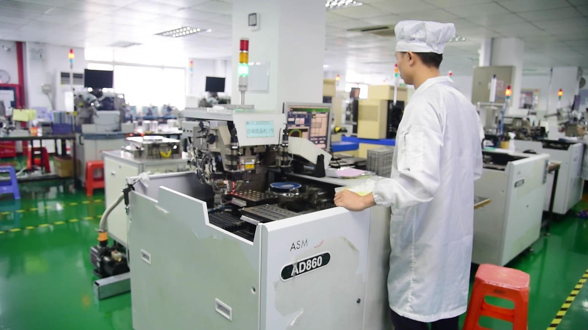 Shenzhen Getian Opto-Electronics Ltd